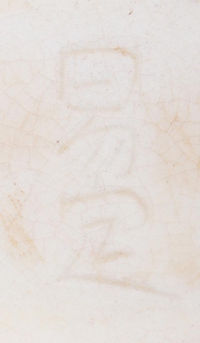 A CHINESE WHITE GLAZED PORCELAIN ARROW VASE, applied - 6