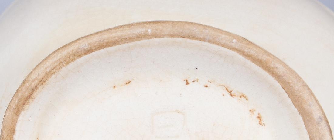 A CHINESE WHITE GLAZED PORCELAIN ARROW VASE, applied - 7