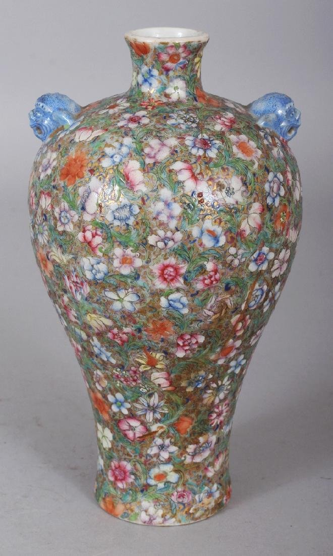 A GOOD QUALITY LATE 19TH CENTURY CHINESE MILLEFLEUR