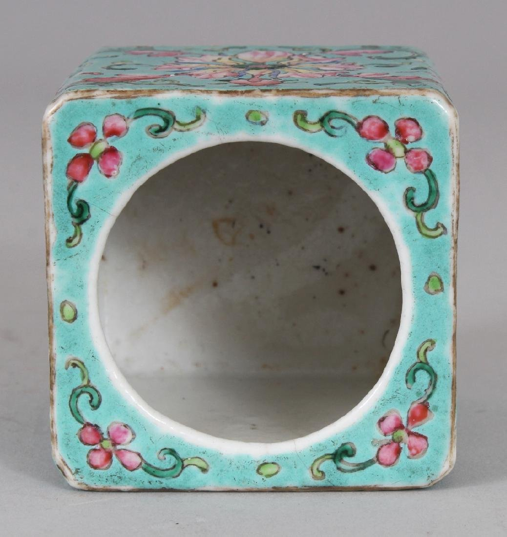 A 19TH CENTURY CHINESE TONGZHI MARK & PERIOD TURQUOISE - 4