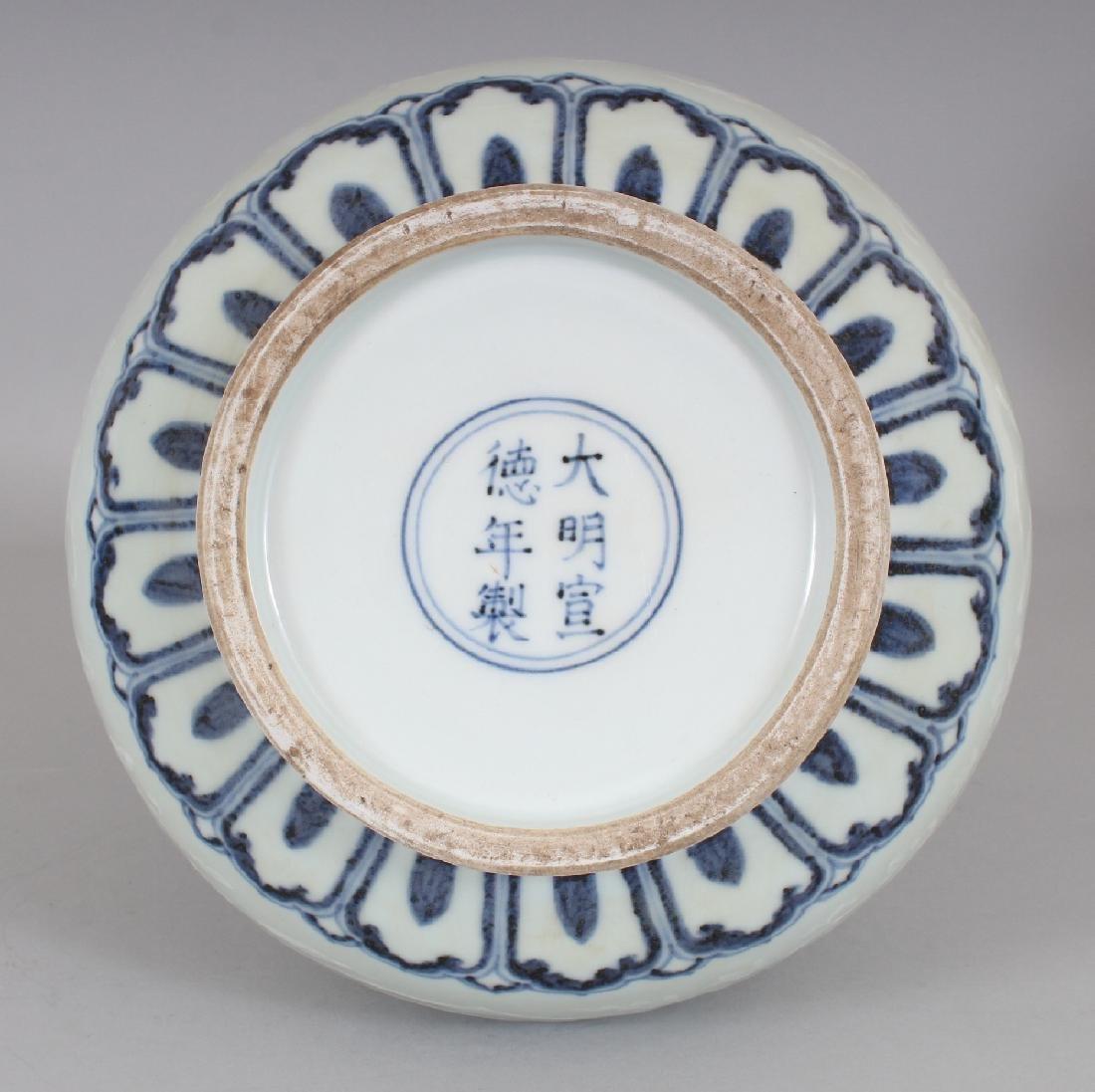 A CHINESE MING STYLE UNDERGLAZE-BLUE & WHITE SLIP - 5