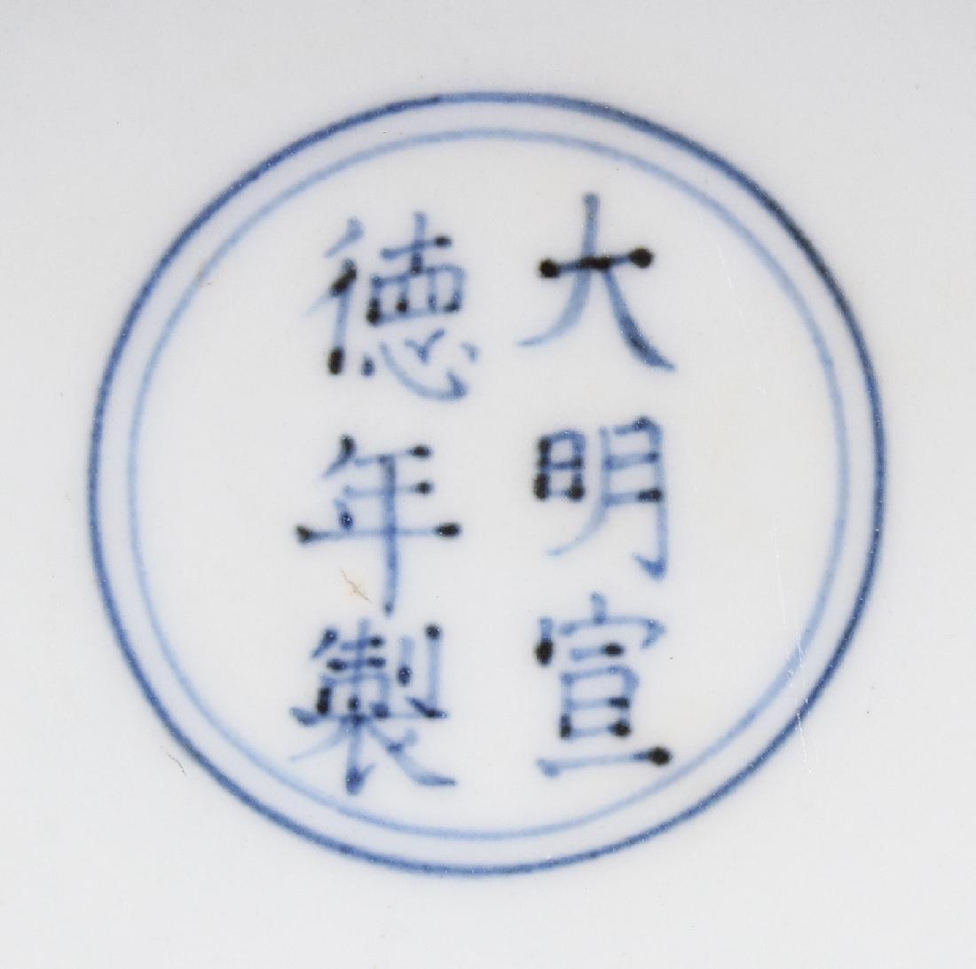 A CHINESE MING STYLE UNDERGLAZE-BLUE & WHITE SLIP - 6