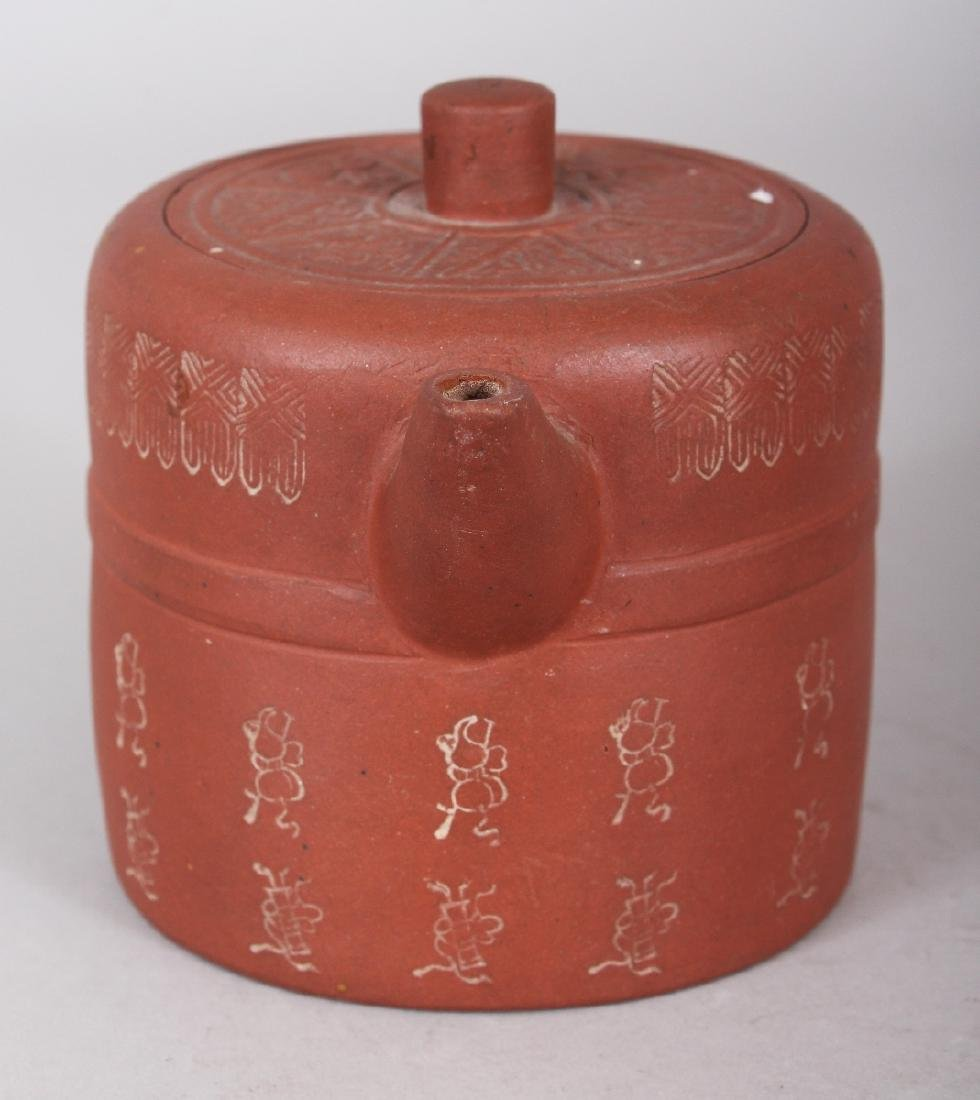 A 19TH CENTURY CHINESE YIXING POTTERY TEAPOT & COVER, - 2