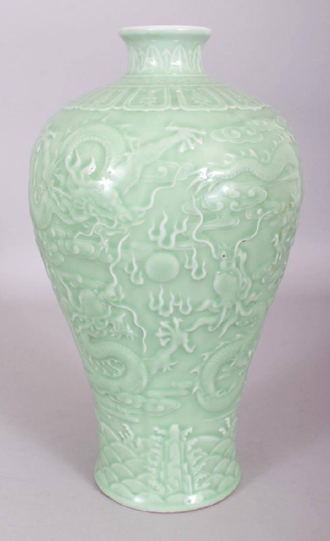 A CHINESE CELADON GLAZED PORCELAIN MEIPING DRAGON VASE, - 2