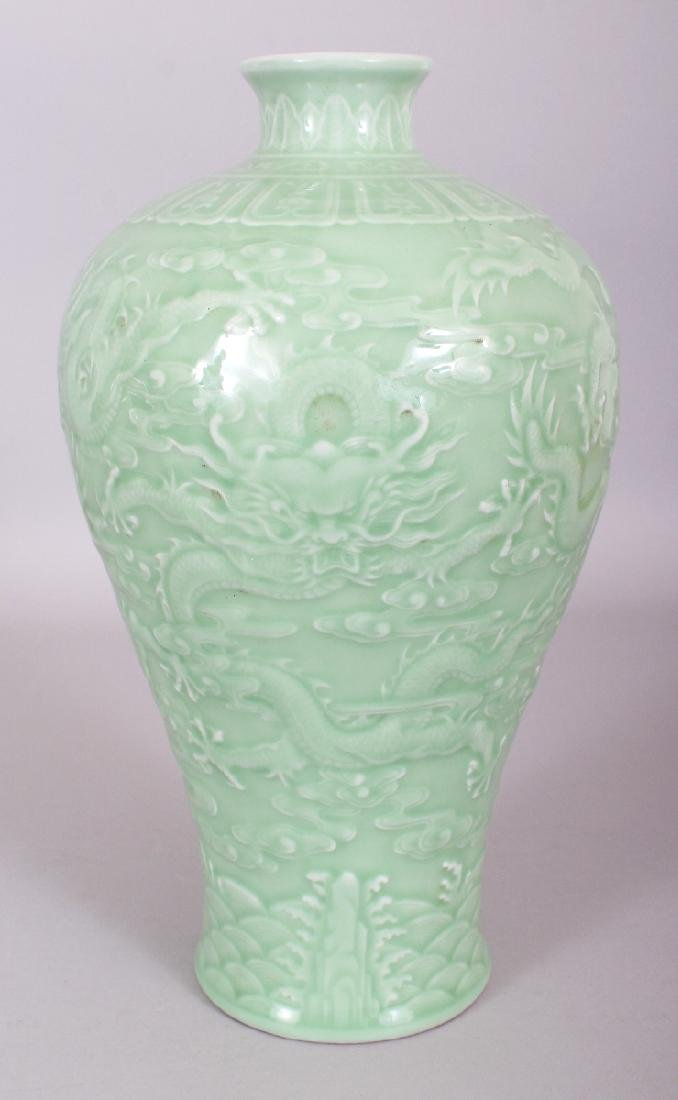 A CHINESE CELADON GLAZED PORCELAIN MEIPING DRAGON VASE, - 4