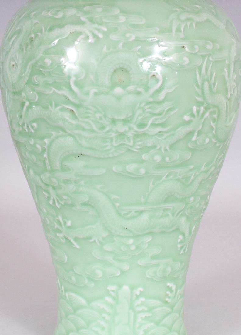 A CHINESE CELADON GLAZED PORCELAIN MEIPING DRAGON VASE, - 5