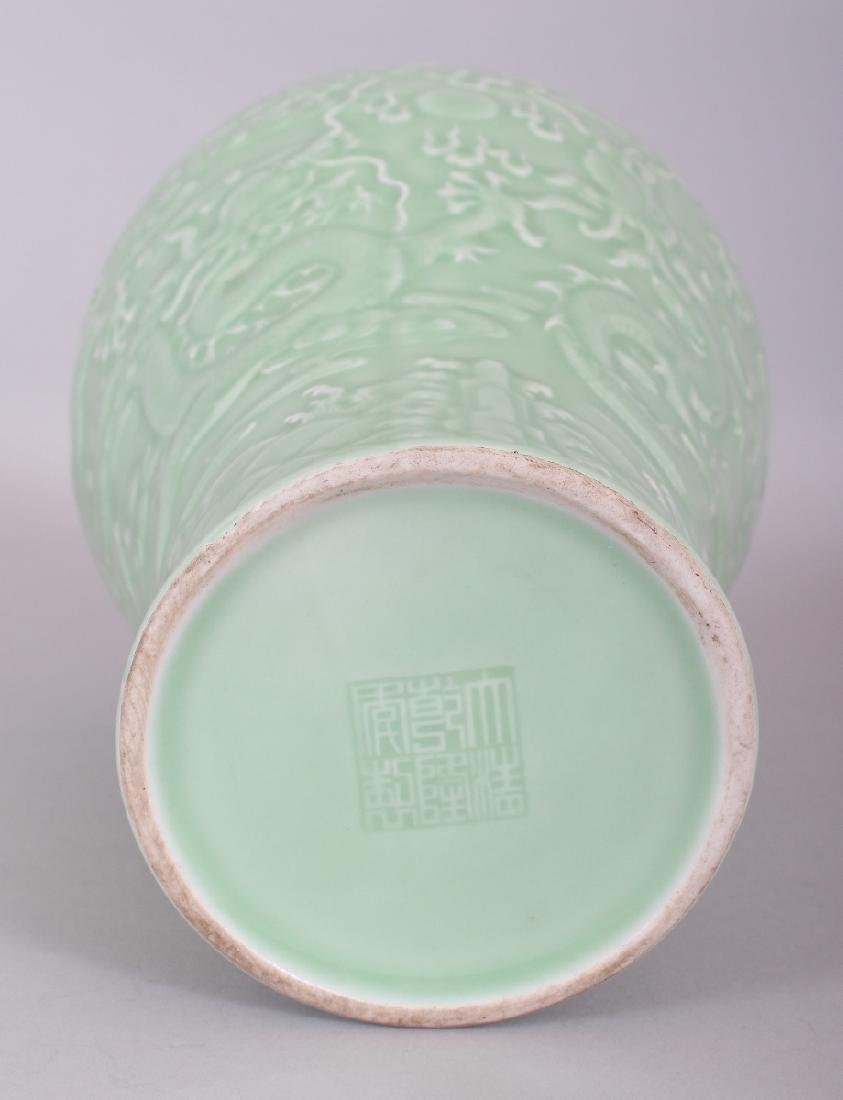 A CHINESE CELADON GLAZED PORCELAIN MEIPING DRAGON VASE, - 7