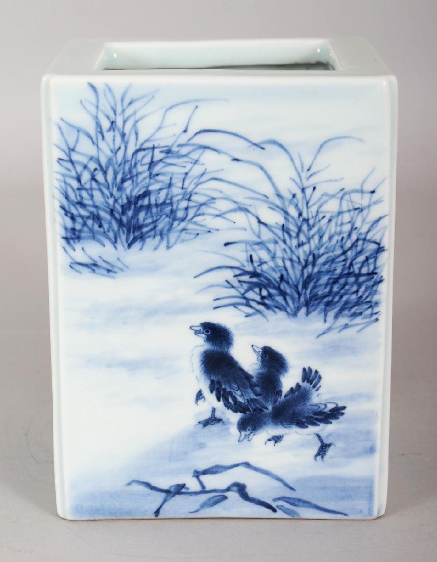 A CHINESE REPUBLIC STYLE BLUE & WHITE PORCELAIN SQUARE