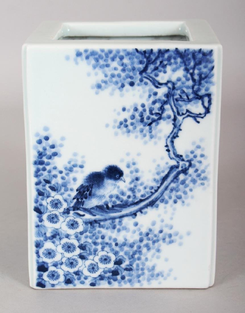 A CHINESE REPUBLIC STYLE BLUE & WHITE PORCELAIN SQUARE - 3