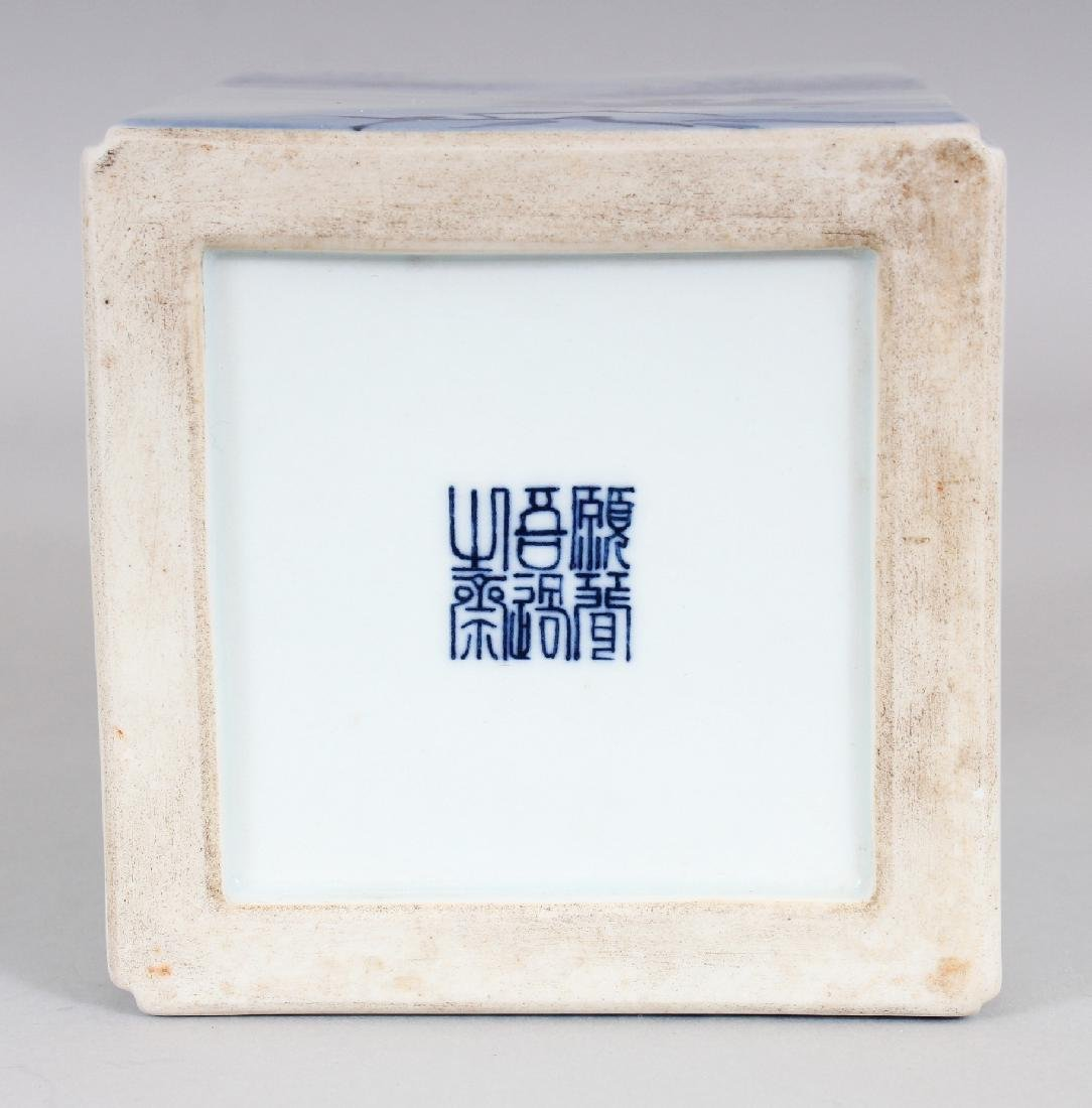 A CHINESE REPUBLIC STYLE BLUE & WHITE PORCELAIN SQUARE - 7