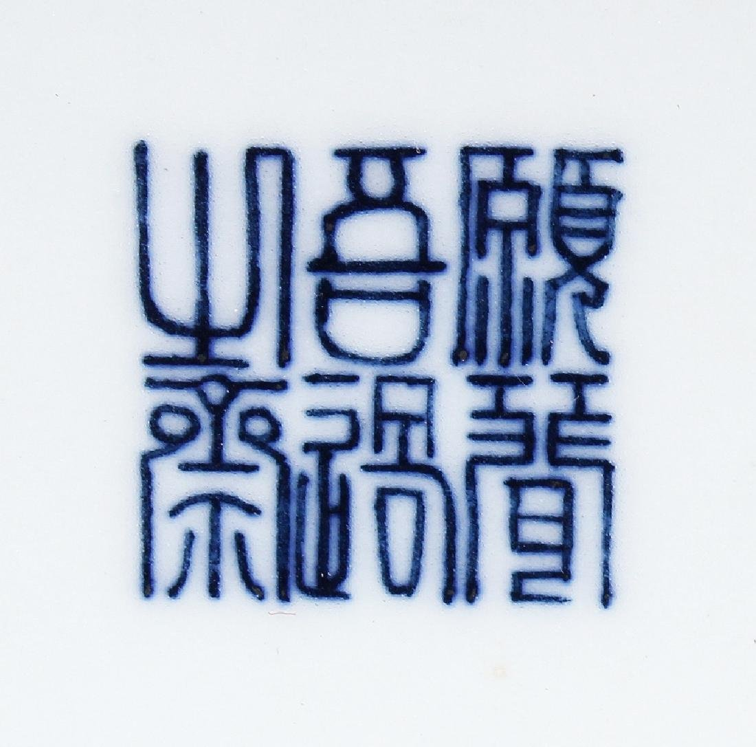 A CHINESE REPUBLIC STYLE BLUE & WHITE PORCELAIN SQUARE - 8