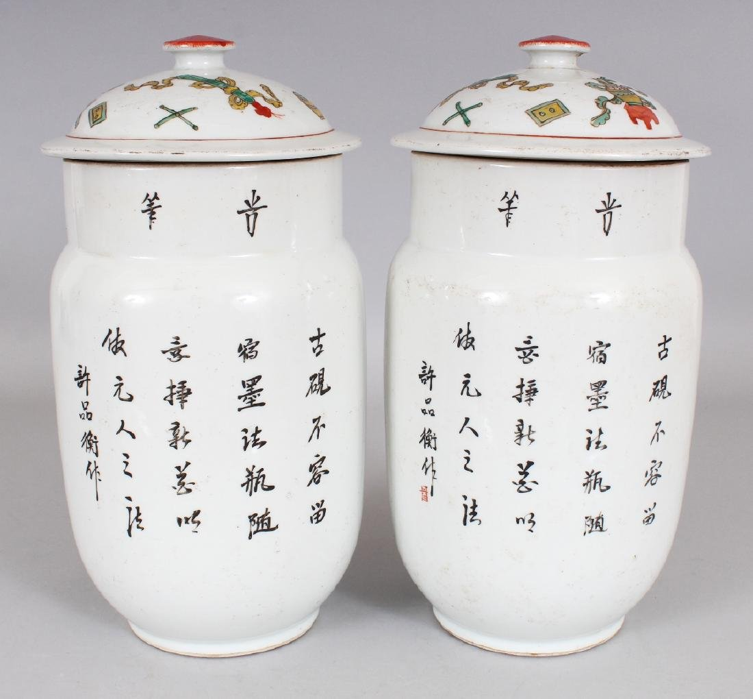 A MIRROR PAIR OF CHINESE REPUBLIC STYLE FAMILLE ROSE - 3