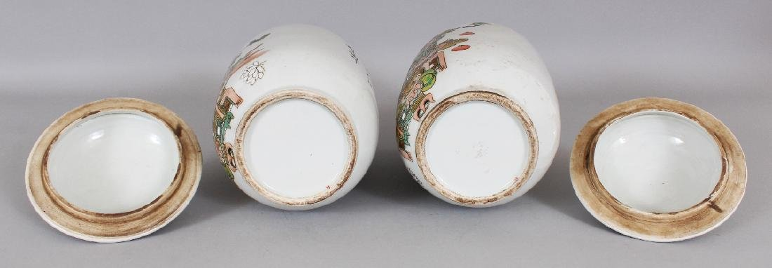 A MIRROR PAIR OF CHINESE REPUBLIC STYLE FAMILLE ROSE - 8