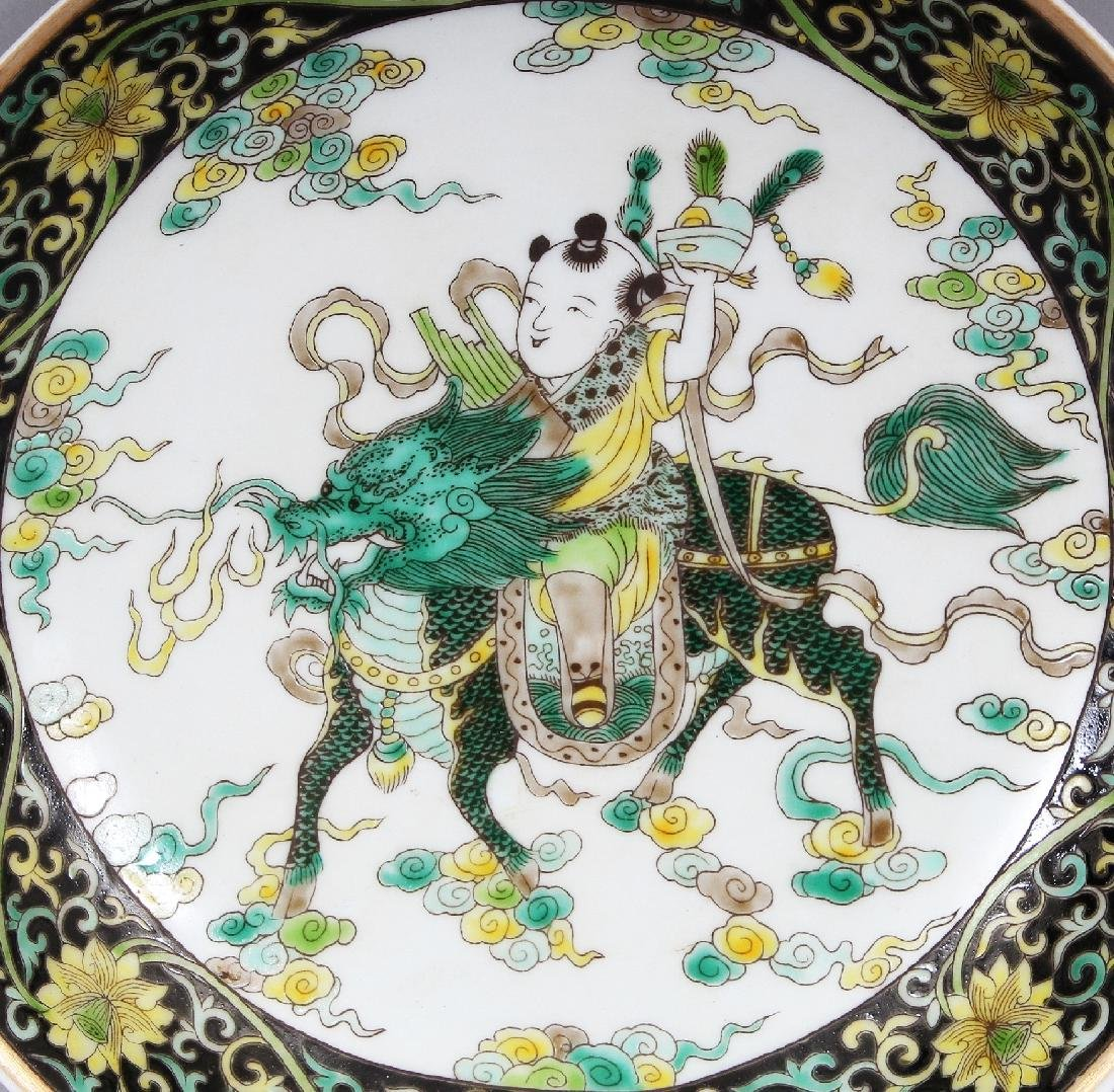A CHINESE FAMILLE VERTE PORCELAIN SAUCER DISH, the - 2