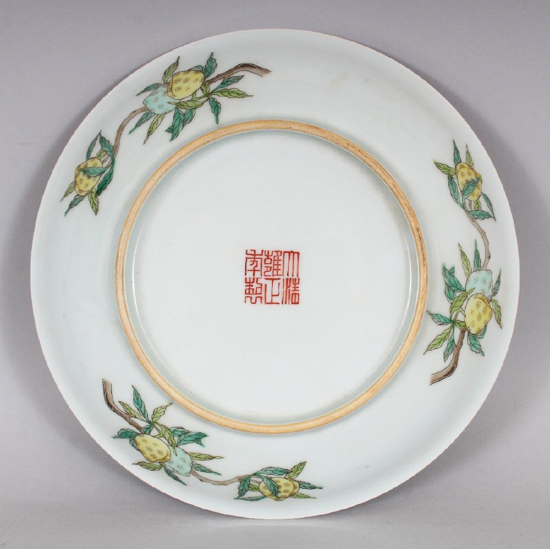 A CHINESE FAMILLE VERTE PORCELAIN SAUCER DISH, the - 4