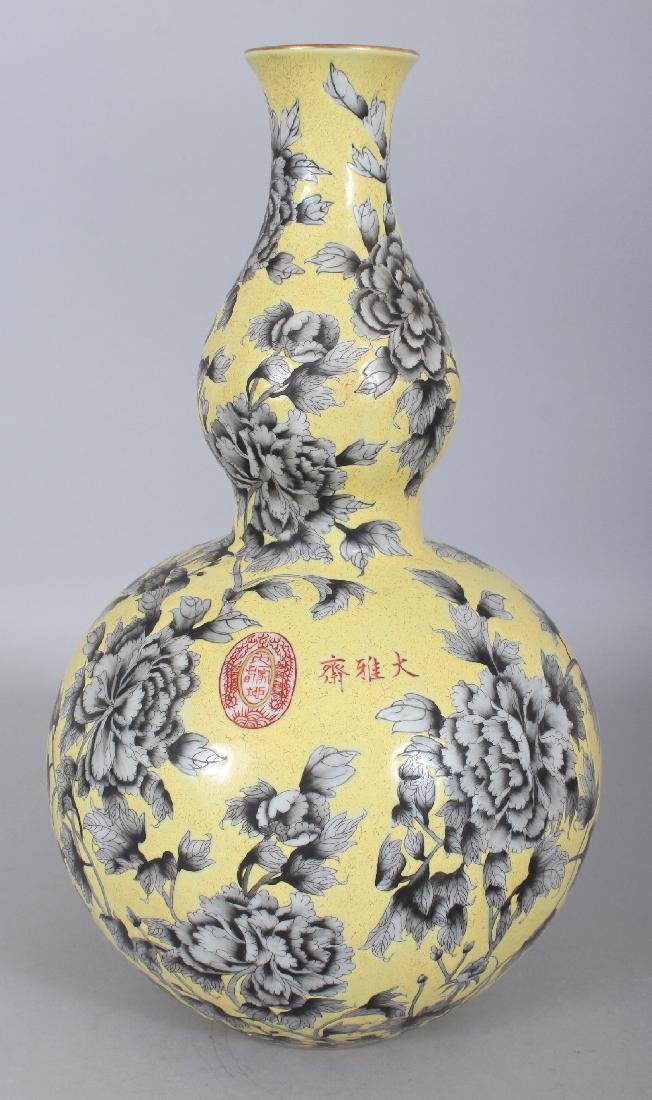 A CHINESE DAYA ZHAI STYLE YELLOW GROUND DOUBLE GOURD