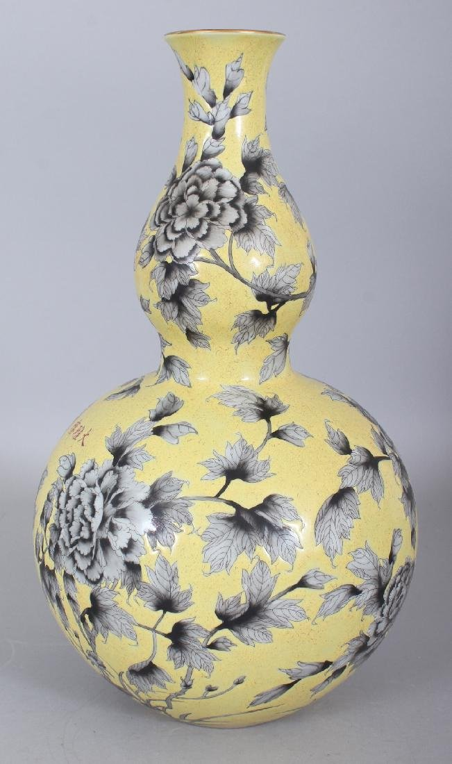 A CHINESE DAYA ZHAI STYLE YELLOW GROUND DOUBLE GOURD - 2