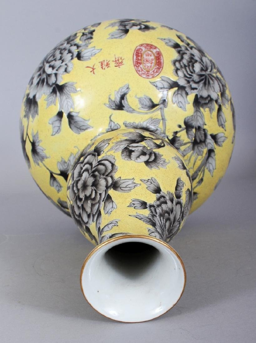 A CHINESE DAYA ZHAI STYLE YELLOW GROUND DOUBLE GOURD - 7