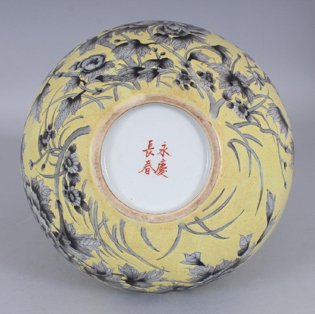 A CHINESE DAYA ZHAI STYLE YELLOW GROUND DOUBLE GOURD - 8
