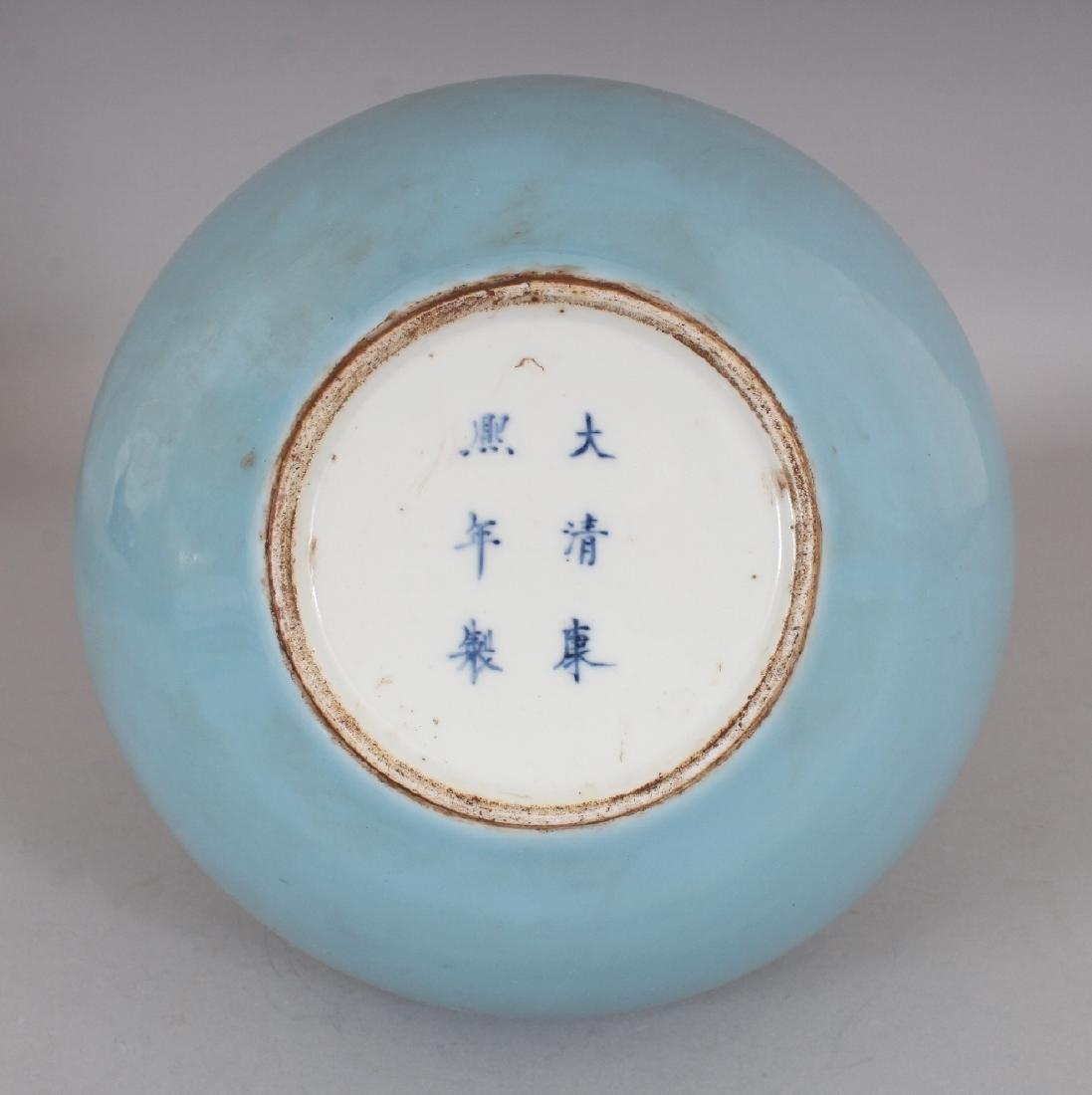 A CHINESE CLAIRE-DE-LUNE PORCELAIN BOTTLE VASE, the - 4