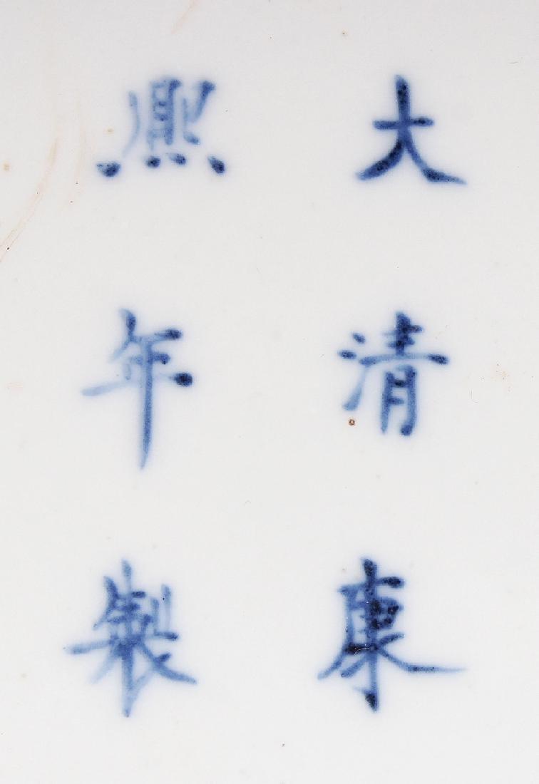A CHINESE CLAIRE-DE-LUNE PORCELAIN BOTTLE VASE, the - 5