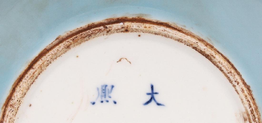 A CHINESE CLAIRE-DE-LUNE PORCELAIN BOTTLE VASE, the - 6
