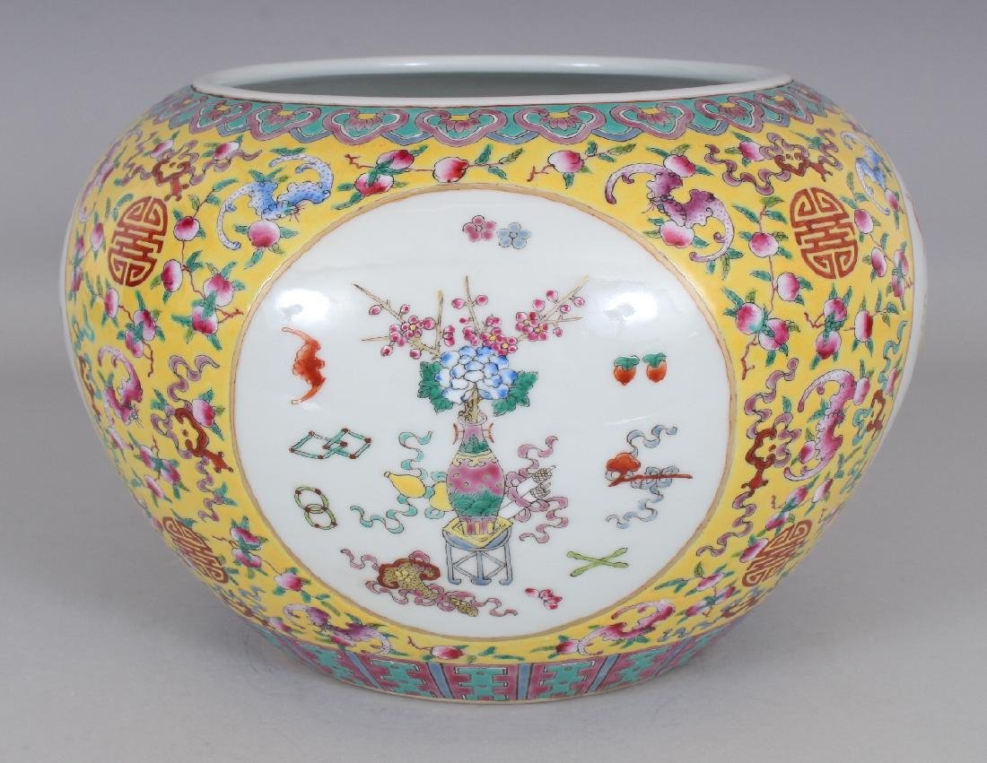 A CHINESE FAMILLE ROSE YELLOW GROUND PORCELAIN