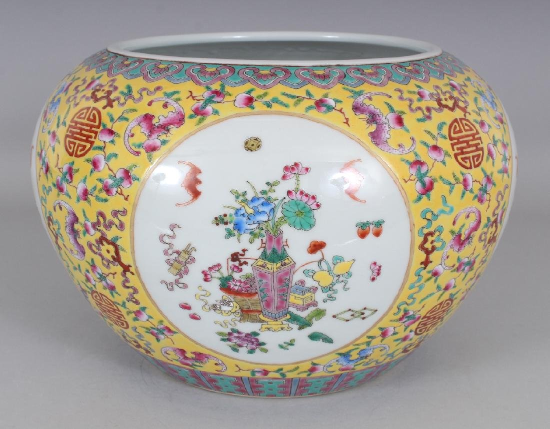 A CHINESE FAMILLE ROSE YELLOW GROUND PORCELAIN - 2