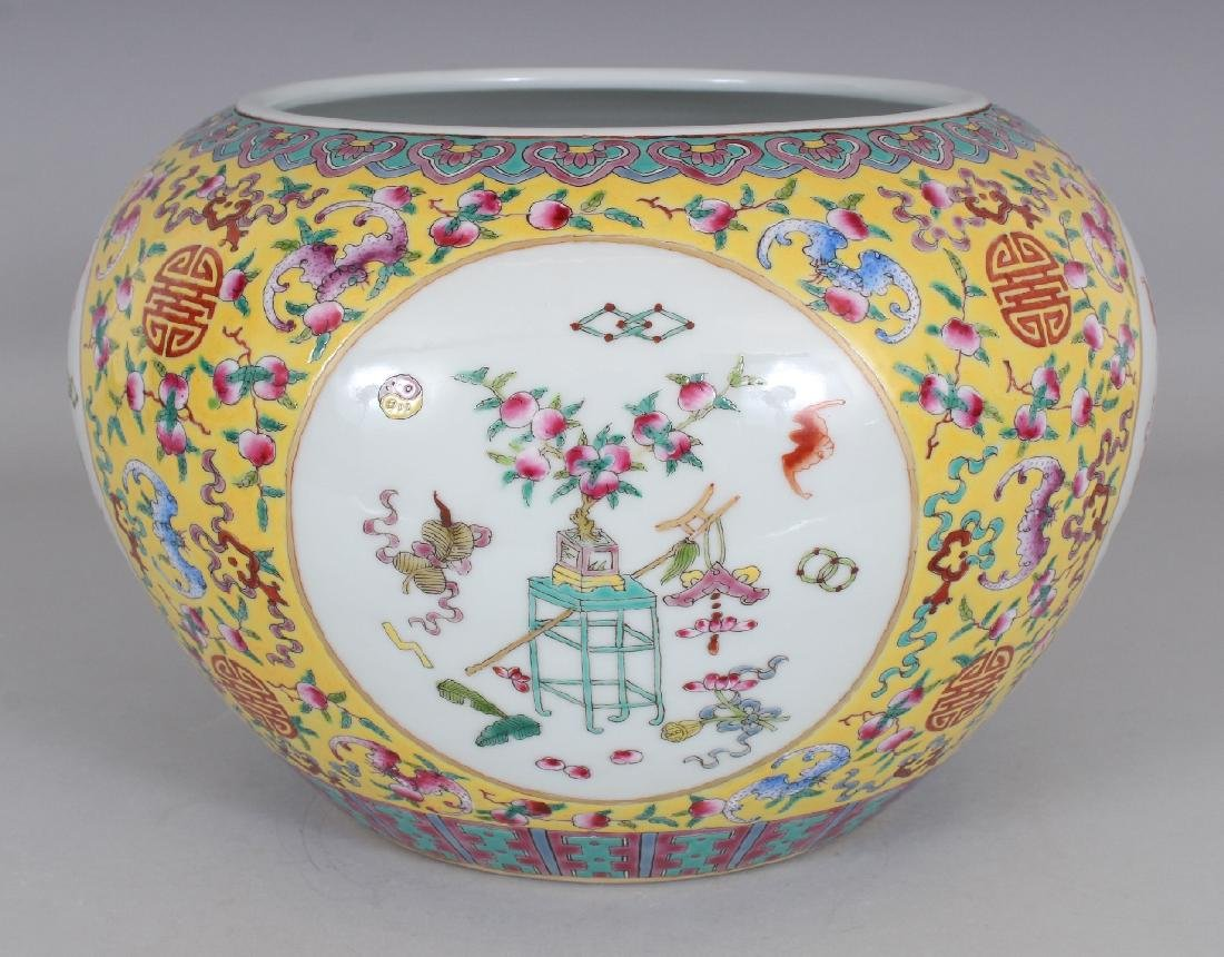 A CHINESE FAMILLE ROSE YELLOW GROUND PORCELAIN - 3