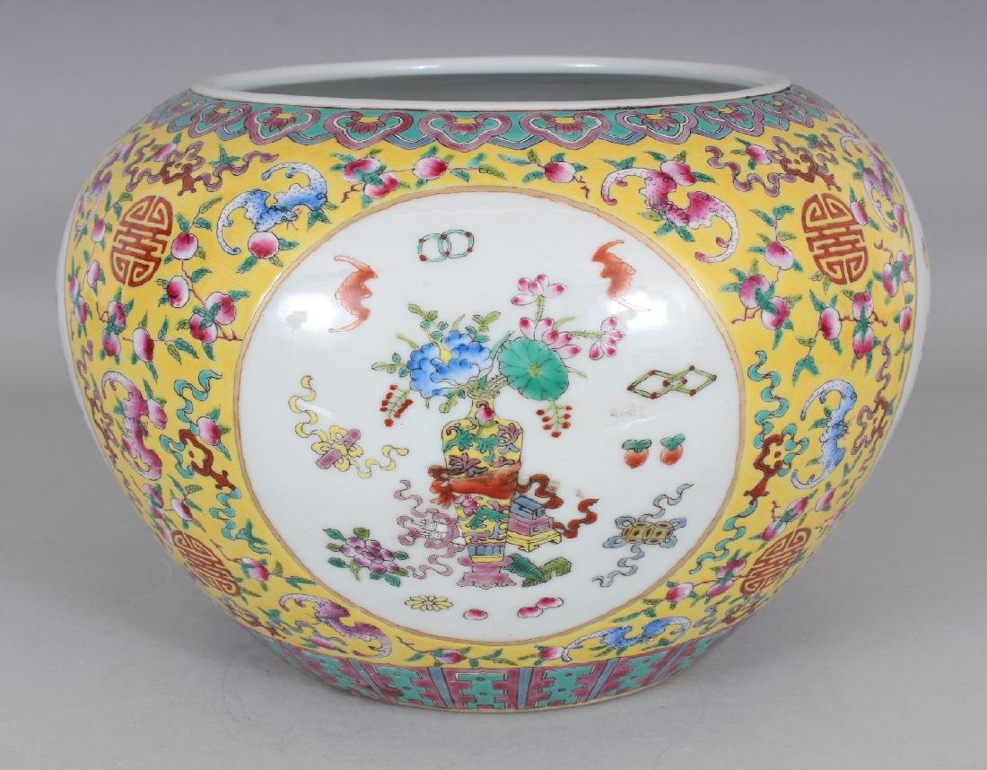 A CHINESE FAMILLE ROSE YELLOW GROUND PORCELAIN - 4
