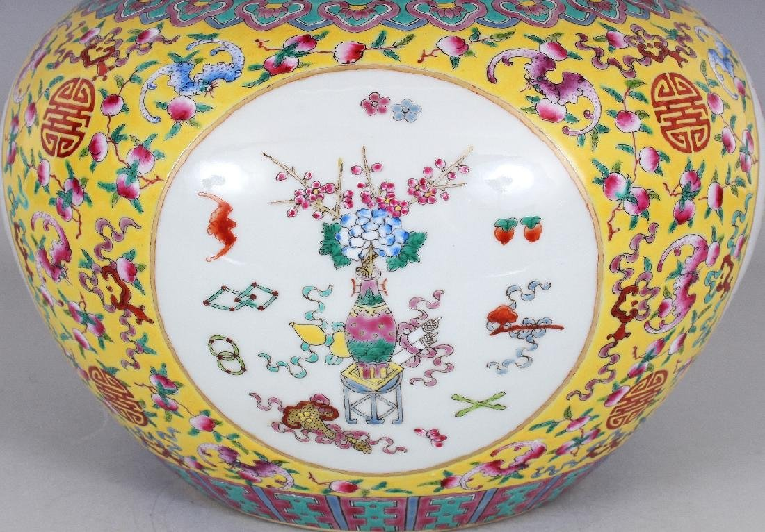 A CHINESE FAMILLE ROSE YELLOW GROUND PORCELAIN - 5