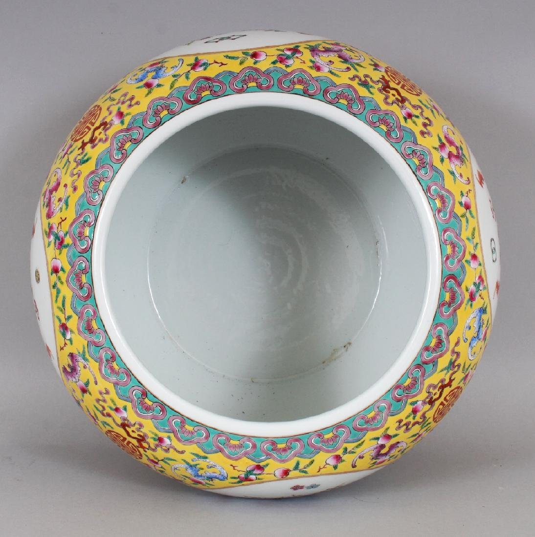 A CHINESE FAMILLE ROSE YELLOW GROUND PORCELAIN - 6