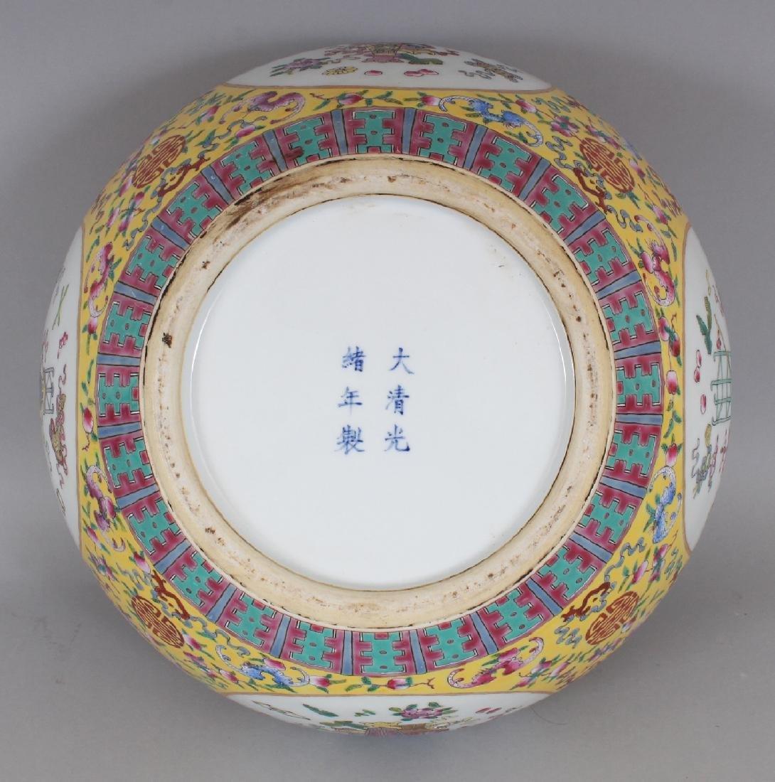 A CHINESE FAMILLE ROSE YELLOW GROUND PORCELAIN - 7