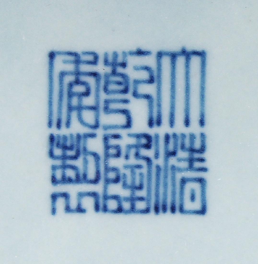 A CHINESE CLAIRE-DE-LUNE YUHUCHUNPING PORCELAIN VASE, - 6