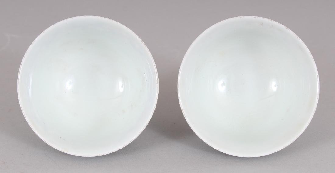 A PAIR OF CHINESE MING STYLE DOUCAI PORCELAIN WINE - 4