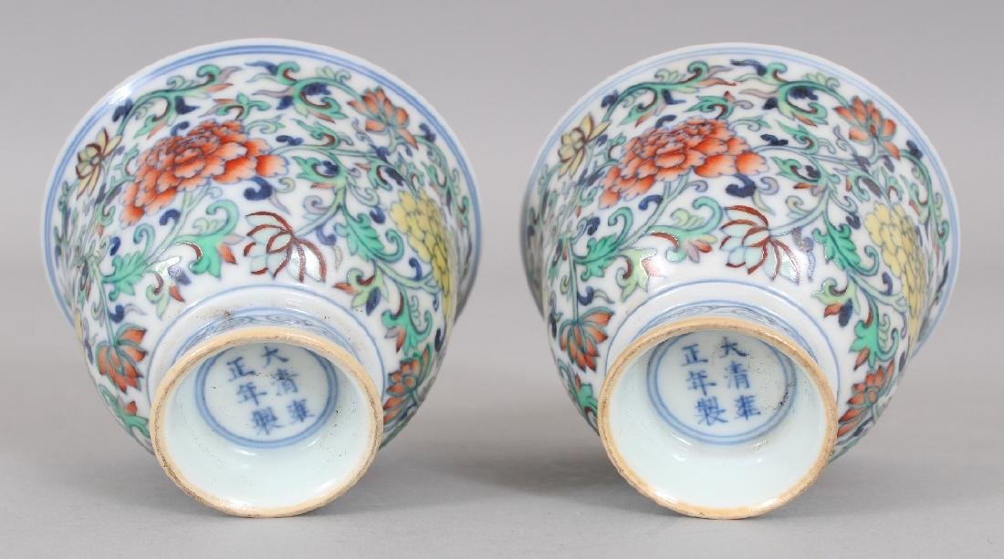 A PAIR OF CHINESE MING STYLE DOUCAI PORCELAIN WINE - 5