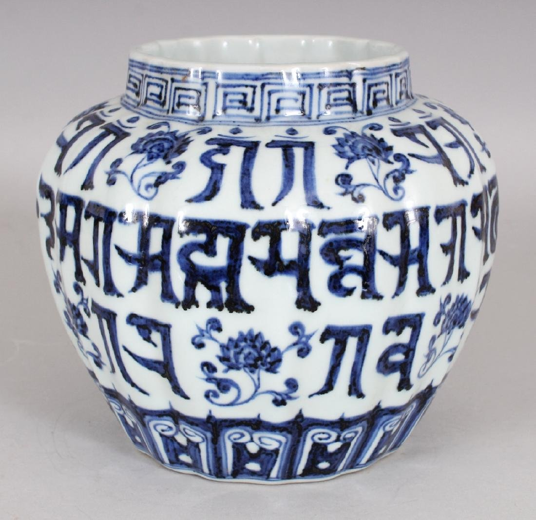A CHINESE MING STYLE TIBETAN MARKET FLUTED PORCELAIN