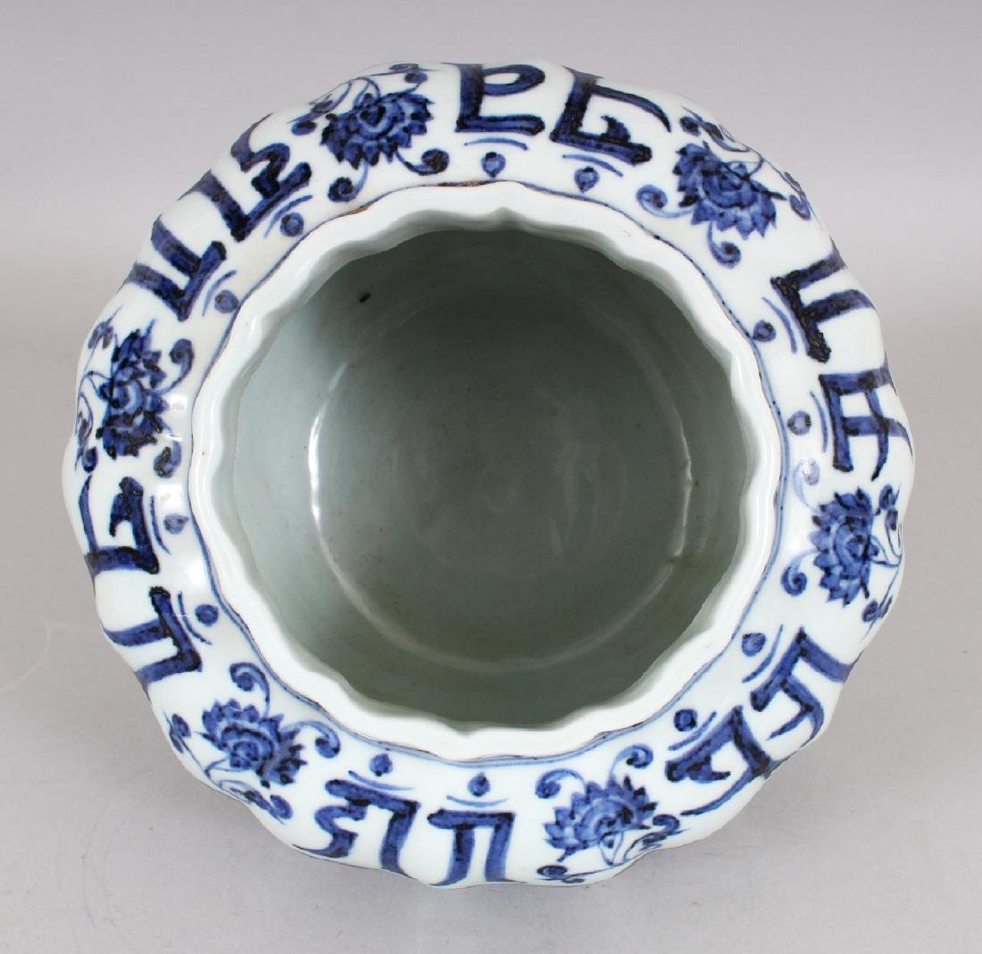 A CHINESE MING STYLE TIBETAN MARKET FLUTED PORCELAIN - 4