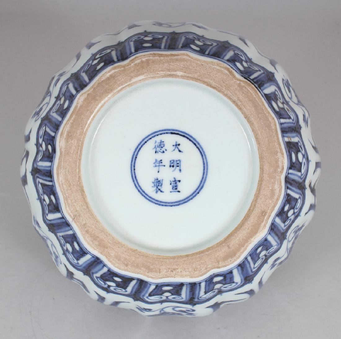 A CHINESE MING STYLE TIBETAN MARKET FLUTED PORCELAIN - 5