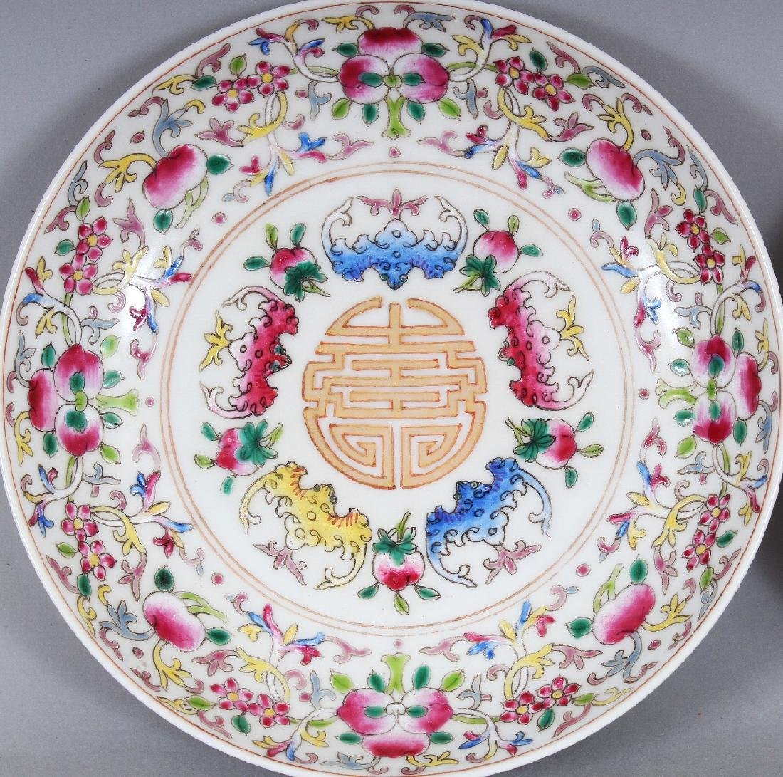 A PAIR OF CHINESE FAMILLE ROSE PORCELAIN SAUCERS, each - 2