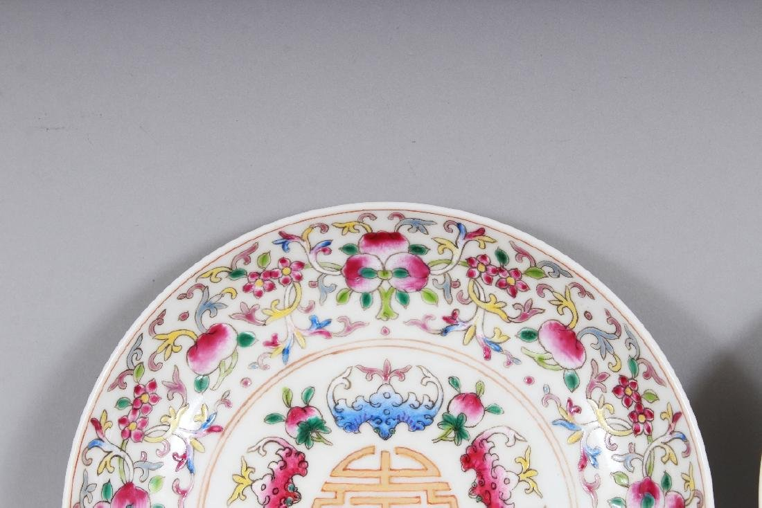 A PAIR OF CHINESE FAMILLE ROSE PORCELAIN SAUCERS, each - 3