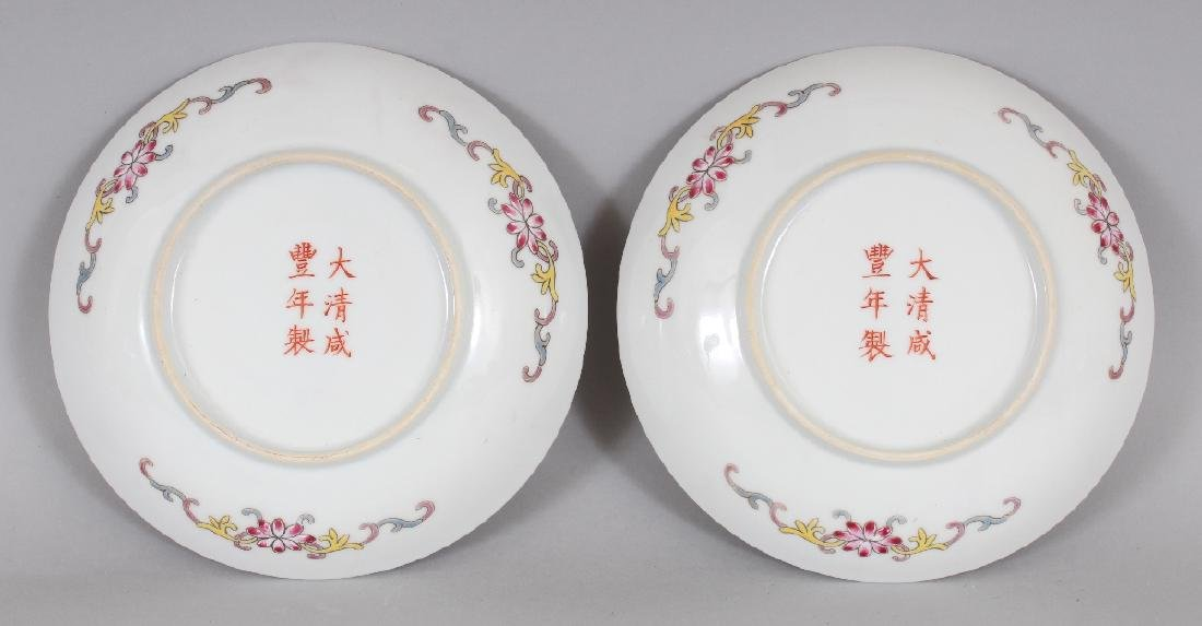 A PAIR OF CHINESE FAMILLE ROSE PORCELAIN SAUCERS, each - 4