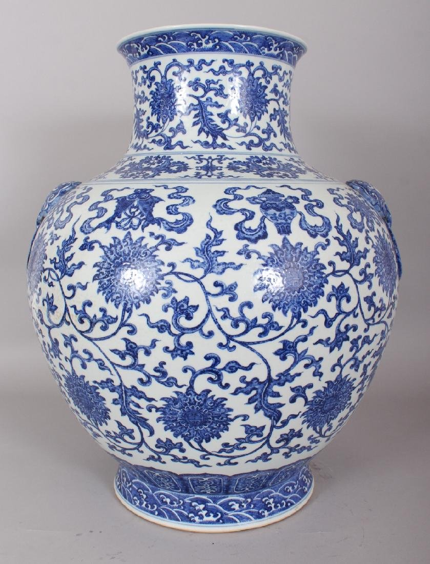 A VERY LARGE GOOD QUALITY CHINESE MING STYLE BLUE & - 3