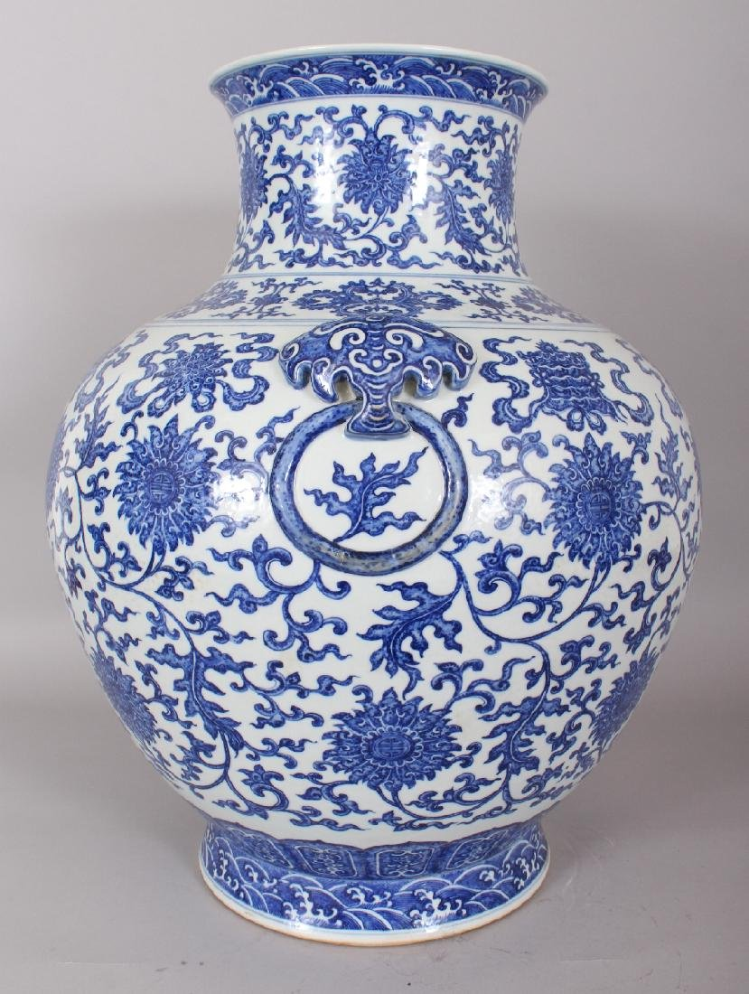 A VERY LARGE GOOD QUALITY CHINESE MING STYLE BLUE & - 4