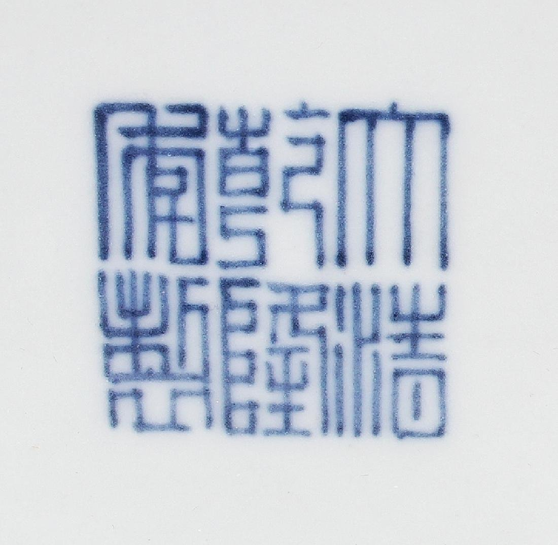 A VERY LARGE GOOD QUALITY CHINESE MING STYLE BLUE & - 9