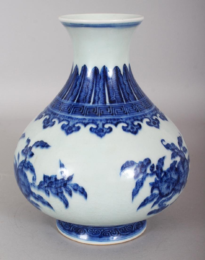A CHINESE MING STYLE BLUE & WHITE PORCELAIN VASE, of - 2