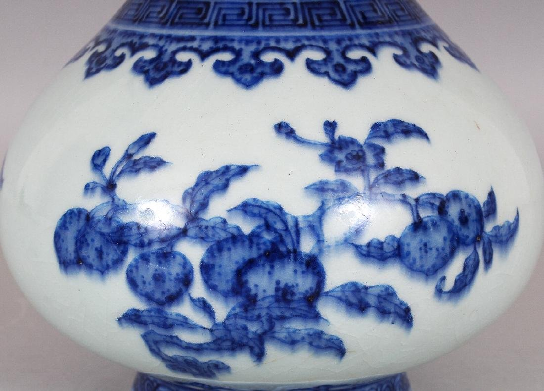 A CHINESE MING STYLE BLUE & WHITE PORCELAIN VASE, of - 3