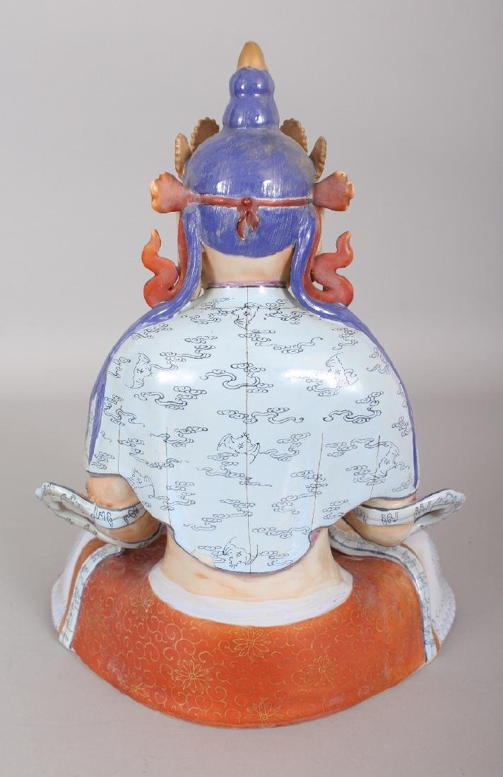 A CHINESE FAMILLE ROSE PORCELAIN FIGURE OF BUDDHA, - 3