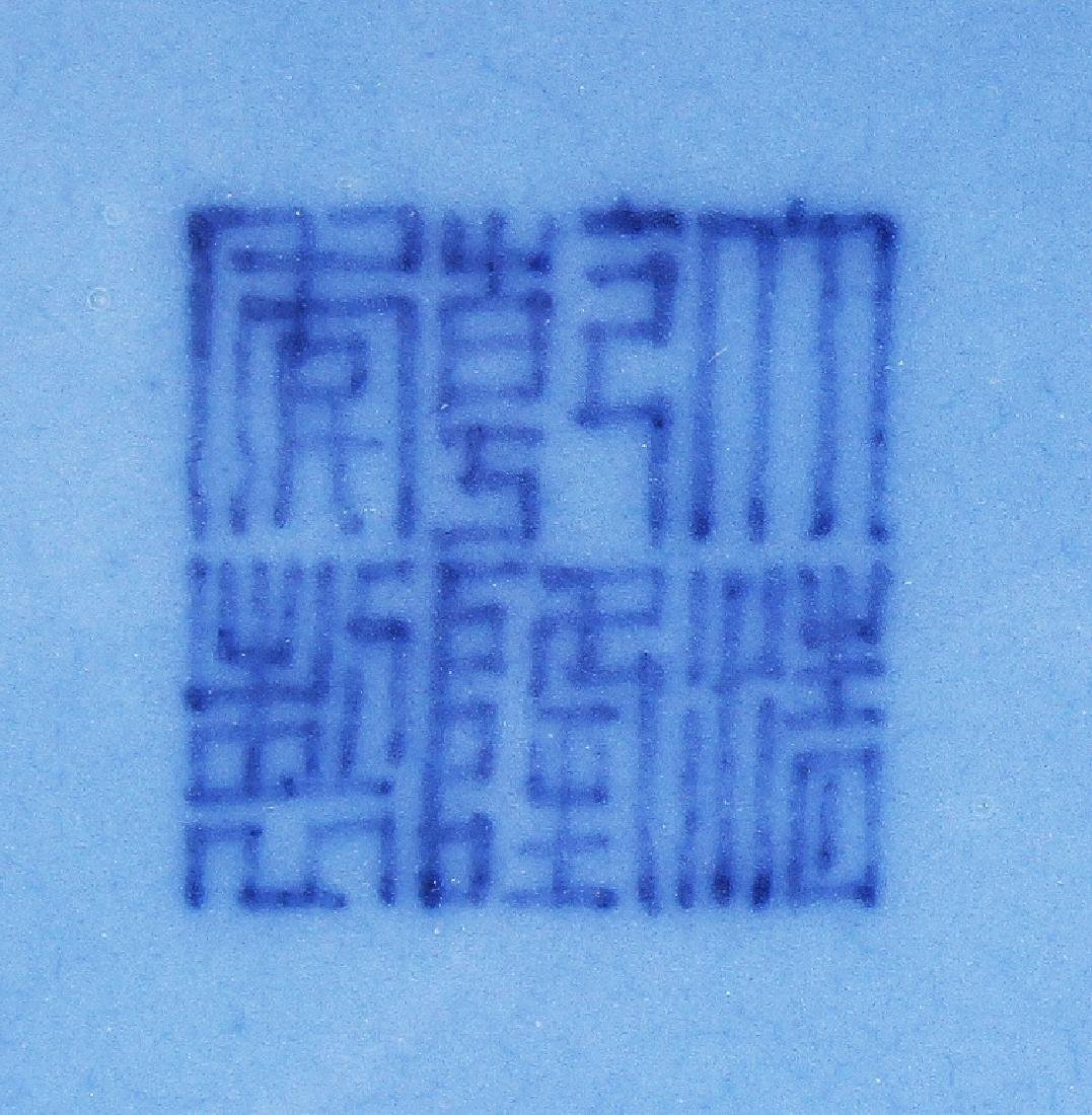 A LARGE CHINESE CLAIRE-DE-LUNE PORCELAIN VASE, of - 6