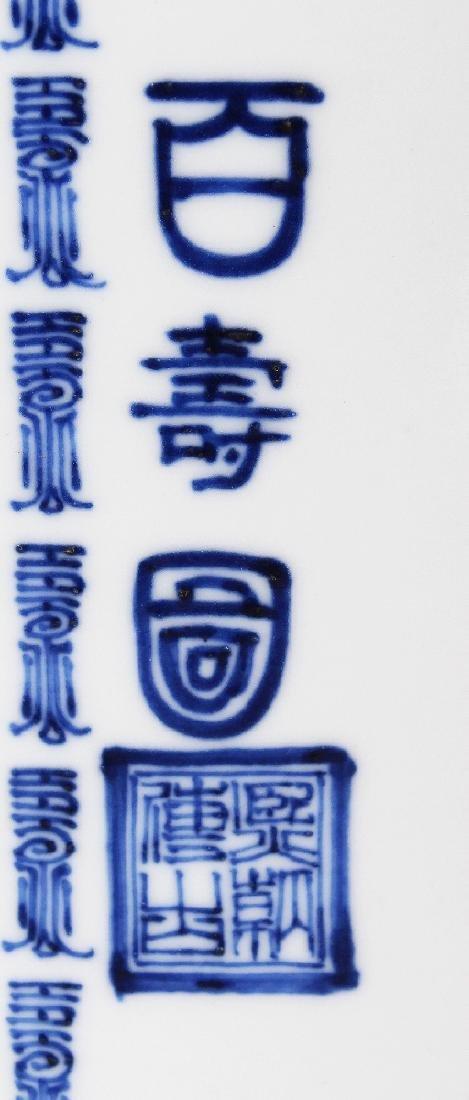 A LARGE GOOD QUALITY CHINESE WAISTED PORCELAIN BITONG - 4